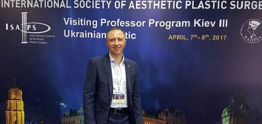 Третий съезд ISAPS VISITING PROFESSOR PROGRAM KIEV