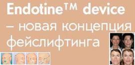 Фейслифтинг в Одессе